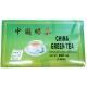 EM Green Tea