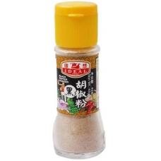 Ideal - Black Pepper Powder (S)