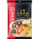 LP Hot Pot Soup Base - Seafood