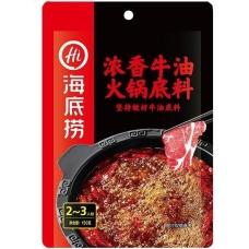 LP Hotpot Paste - Rich & Spicy