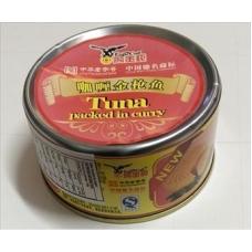 Eagle Coin Tuna in Curry Sauce