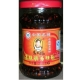 LGM Hot Pepper Sauce