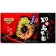 DDT Instant Udon - XO