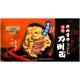 DDT Instant Planed Noodles - Beef Flavour