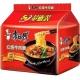 MK Instant Noodles - Beef Flavour