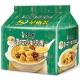 MK Instant Noodles - Mushroom Flavour