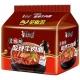 MK Instant Noodles - Sour & Spicy Flavour