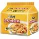 MK Instant Noodles - Pork Flavour