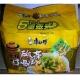 MK Instant Noodles - Sour Veg Flavour