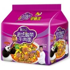 MK Instant Noodles - Sour Veg Beef