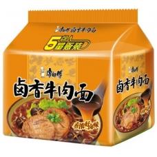 MK Instant Noodles - Soya Stewed Beef