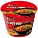 MK Instant Noodles - Beef Flavour (Bowl)