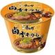 MK Instant Noodles - Soya Flavour (Bowl)
