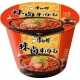 MK Instant Noodles - Hot Soya Flavour (Bowl)