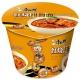 MK Instant Noodles - Roast Pork Flavour (Bowl)
