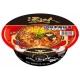 TDR Instant Noodle - Korean Style Beef
