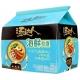 TDR Instant Noodle - Seafood