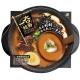 ZS Self Cook Instant Ramen - Spicy