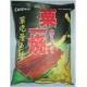 Calbee Corn Chips - Eel