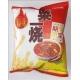 Calbee Corn Chips - Hot Spicy