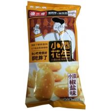 SEG Peanuts - Salt & Pepper