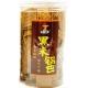 WMXZ Black Crispy Rice Cracker - Original