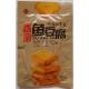 Yu Dou Fu Beancurd - Cumin Flavour
