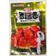 ZM Beancurd Sheet - 5 Spice Flavour
