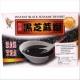 Golden Sesame Paste Powder