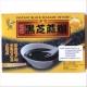 Golden Low Sugar Sesame Paste Powder