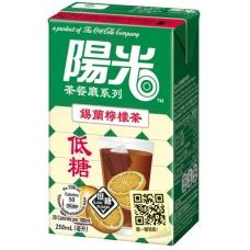 Sunshine - Ceylon Lemon Tea Low Sugar