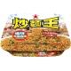 Doll Fried Noodle - Shioyaki Beef Karubi Sauce