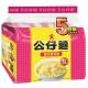 Doll Instant Noodle - Shrimp Wonton