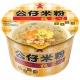 Doll Instant Bowl Mifun - Chicken Flavour