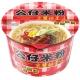 Doll Instant Bowl Mifun - Spicy Pork Chop Flavour