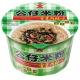 Doll Instant Bowl Mifun - Vegetable & Pork Flavour