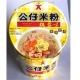 DOLL Vermiceilli Bowl - Chicken Flavour