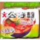 DOLL Noodles - Hot Tonkontsu