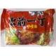 Nissin Bag Noodle - Satay