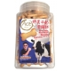 ACE Milk Biscuit - Bone Shaped