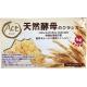 ACE - 100% Natural Cracker