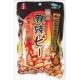 ACE Spicy Peanut