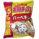 Calbee Potato Chips BBQ (S)