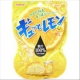 Kabaya Gyutto Lemon
