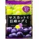 Kabaya Soft Candy - Grape