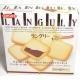 ITO Seika Languly Chocolate Cream Biscuit