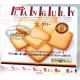 ITO Seika Languly Vanilla Cream Biscuit