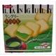 ITO Seika Languly Maccha Cream Biscuit