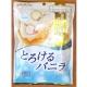Senjaku Hokkaido Rich Milk Candy