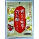 Senjaku Mukashi Nodo Ame Candy